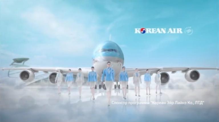 Korean Air. Корея. Загадка Востока.