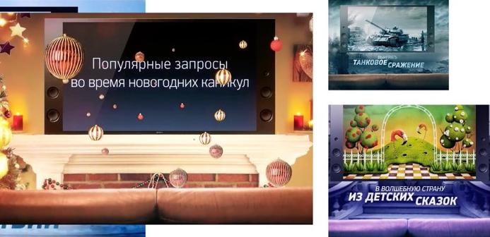 Sony Android TV. Смотри. Ищи. Играй.