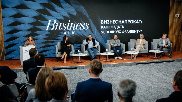 Сбербанк Первый. Business Talk.